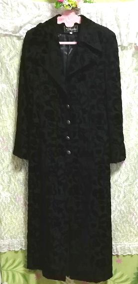 黒ブラック花柄刺繍ロングマキシトレンチコート/外套/上着/羽織 Black flower pattern embroidery long maxi trench coat/jacket_画像6