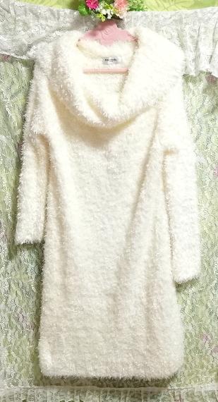 白ホワイトふわふわワンピース長袖大きめ100cmロングセーター/ニット/トップス White fluffy onepiece long sleeve large sweater/knit_画像2
