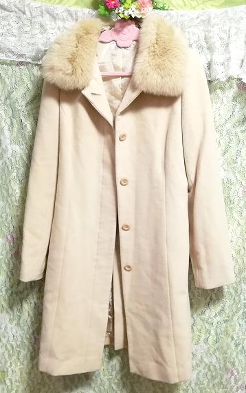 白フローラルホワイトアイボリーフォックスファー毛とアンゴラロングコートベルト付9号 Floral white ivory fox fur angola coat/jacket_画像3