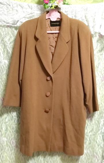 カシミヤ茶色ブラウンシンプルロングコート/外套/上着/羽織/日本製 Cashmere brown simple long coat/jacket/made in Japan_画像4