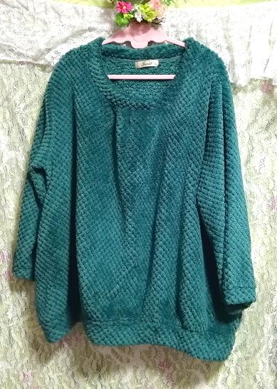 深緑のふわふわ長袖/セーター/ニット/トップス Dark green fluffy long sleeves/sweater/knit/tops_画像2