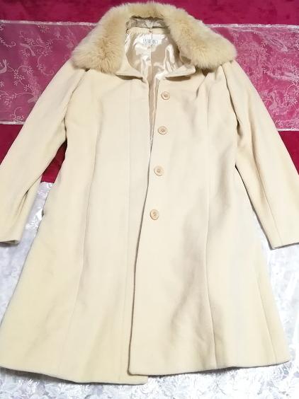 白フローラルホワイトアイボリーフォックスファー毛とアンゴラロングコートベルト付9号 Floral white ivory fox fur angola coat/jacket_画像1