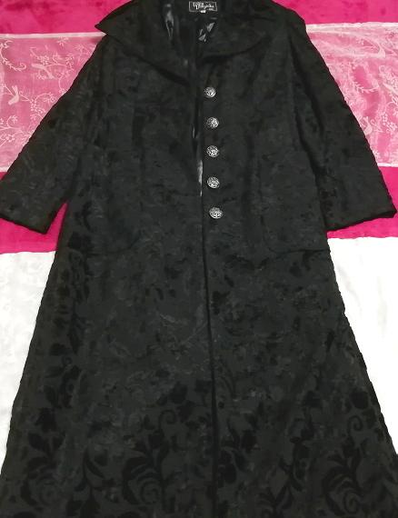 黒ブラック花柄刺繍ロングマキシトレンチコート/外套/上着/羽織 Black flower pattern embroidery long maxi trench coat/jacket