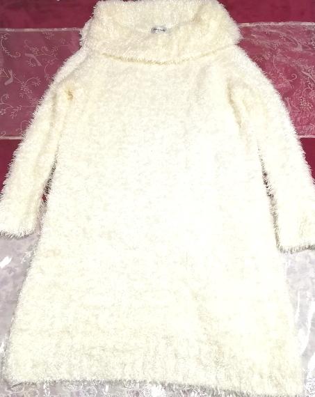 白ホワイトふわふわワンピース長袖大きめ100cmロングセーター/ニット/トップス White fluffy onepiece long sleeve large sweater/knit_画像1