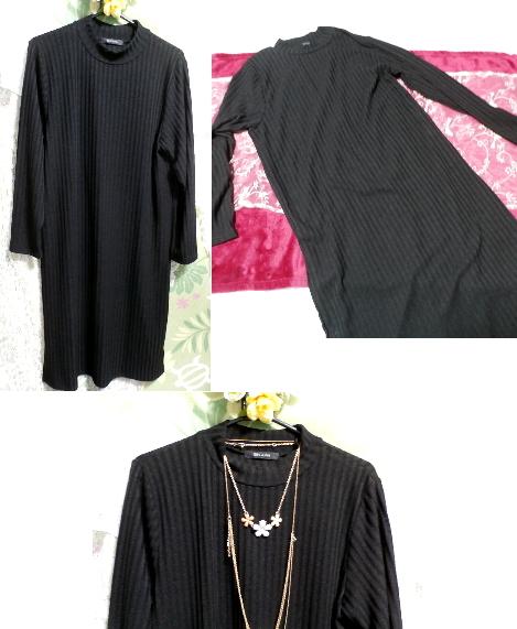 黒ワンピースロングセーター/ニット/トップス Black onepiece long sweater/knit/tops_画像5