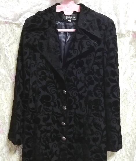 黒ブラック花柄刺繍ロングマキシトレンチコート/外套/上着/羽織 Black flower pattern embroidery long maxi trench coat/jacket_画像2