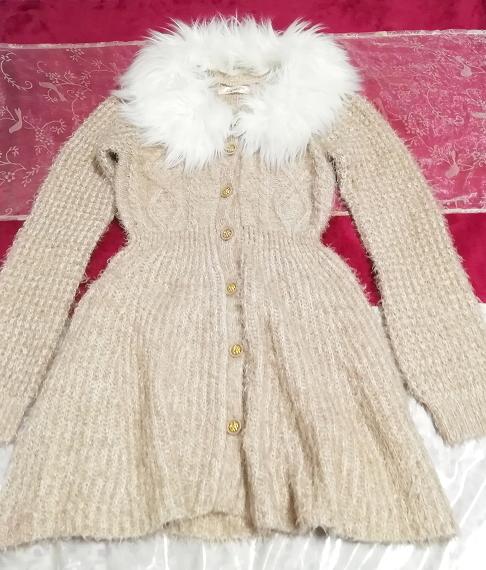 白ふわふわ淡い茶色チュニック風スカート風/セーター/ニット/トップス Light brown tunic style skirt fluffy/sweater/knit/tops,ニット、セーター&長袖&Mサイズ