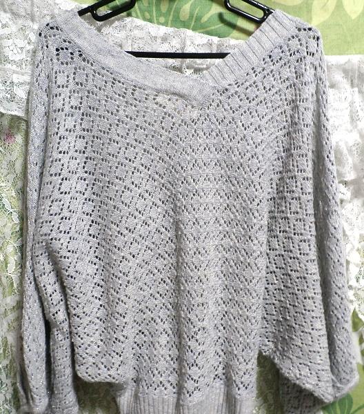 灰グレー水色ポンチョ型編みレース/セーター/ニット/羽織 Gray light blue poncho shape lace/sweater/knit/coat_画像2