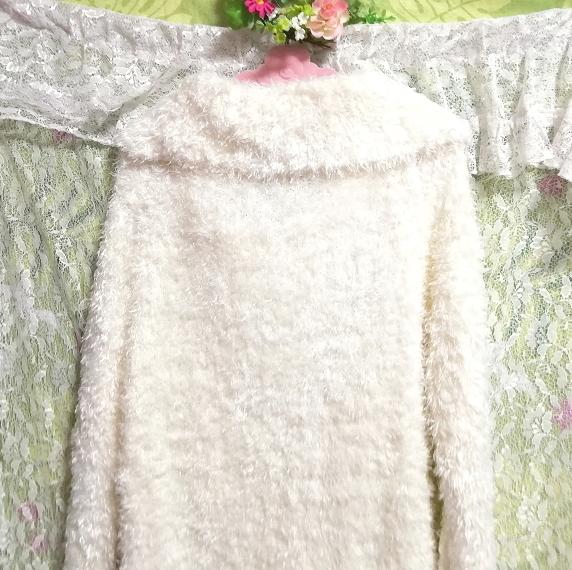 白ホワイトふわふわワンピース長袖大きめ100cmロングセーター/ニット/トップス White fluffy onepiece long sleeve large sweater/knit_画像4