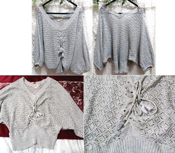 灰グレー水色ポンチョ型編みレース/セーター/ニット/羽織 Gray light blue poncho shape lace/sweater/knit/coat_画像4