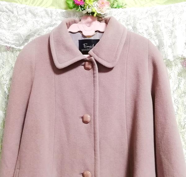 ピンクパープル毛100%シンプル無地ロングコート/外套/上着/羽織/日本製 Pink purple hair 100% simple long coat/jacket/made in Japan_画像2