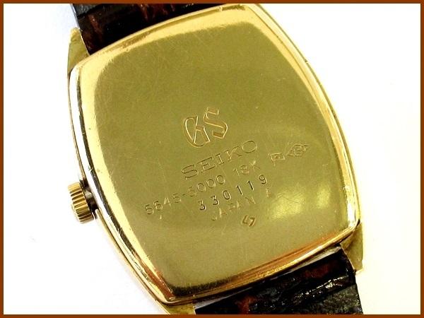 【K18】GRAND SEIKO◆5645-5000◆56GS 金無垢彫金角型 Vintage グランド セイコー_画像3