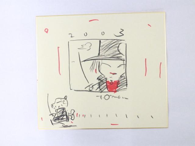 ☆天野喜孝 直筆 イラスト サイン入り 吸血鬼ハンターD  ファイナルファンタジー/ガッチャマン_画像5