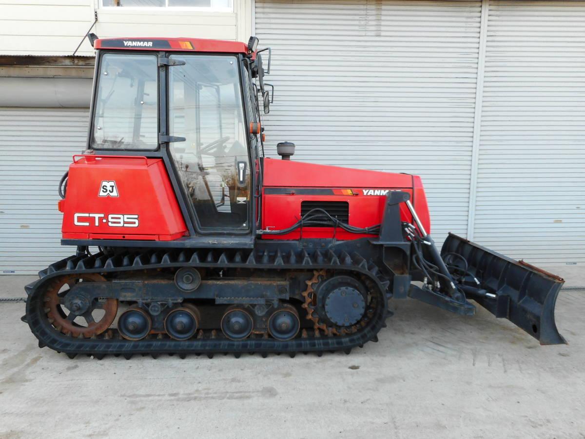 ヤンマー 排土板付き クローラトラクター 整地/除雪に! CT-95 95馬力 エアコン/キャビン/丸ハンドル/HST_画像5