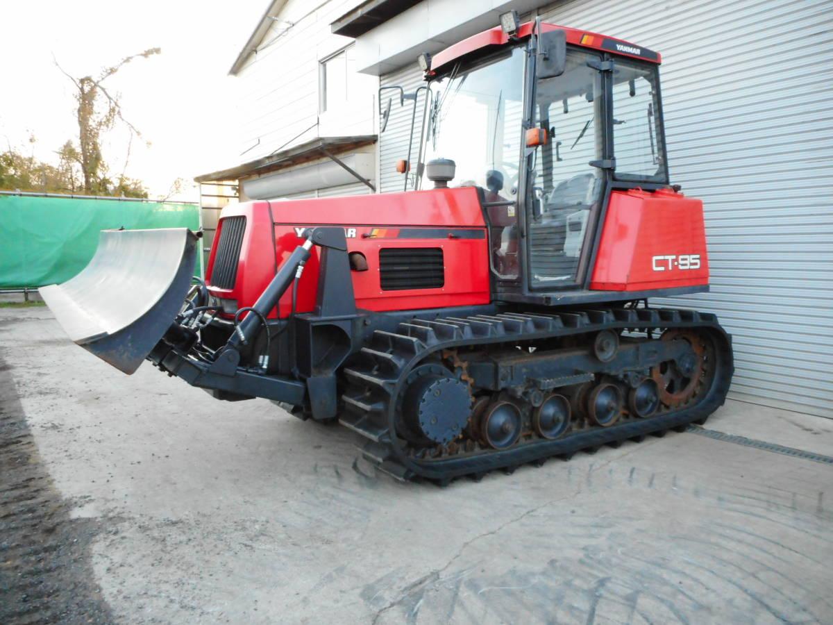 ヤンマー 排土板付き クローラトラクター 整地/除雪に! CT-95 95馬力 エアコン/キャビン/丸ハンドル/HST_画像7