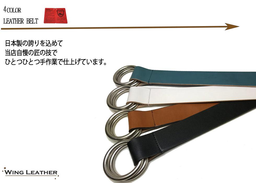新品 栃木レザー Wリングベルト 日本製 高級 本革 白 牛革 メンズ レディース 国産 40mm カジュアル W001WH_画像5