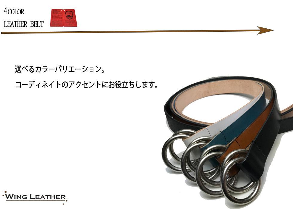 新品 栃木レザー Wリングベルト 日本製 高級 本革 白 牛革 メンズ レディース 国産 40mm カジュアル W001WH_画像4