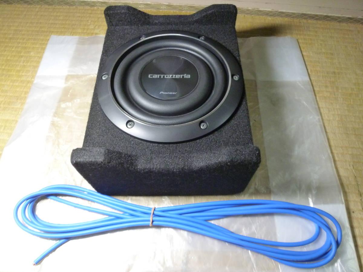保証有/パイオニア カロッツェリア carrozzeria TS-W2020 20cmサブウーハー UD-SW200D専用BOX付き/カナレ4S6高級SP-K5m付/安いヤフネコ発送_他にも画像43枚を掲載しています。