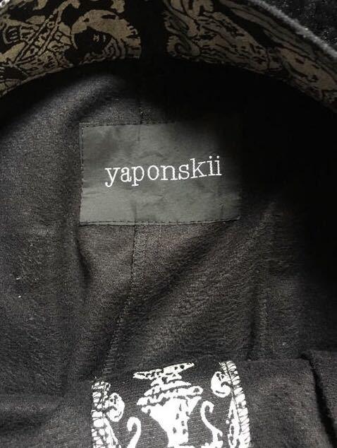 yaponskii ヤポンスキー 壁画柄パンツサルエルパンツ サイズF monomania