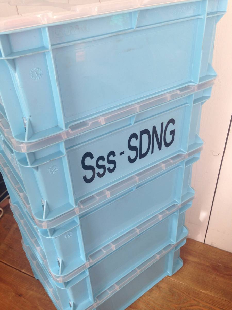 サンコー サンボックス#14-2B ライトブルー 5個セット コンテナボックス フタ付き カード差し134型 片面付 業務用道具箱 ツールボックス_画像2