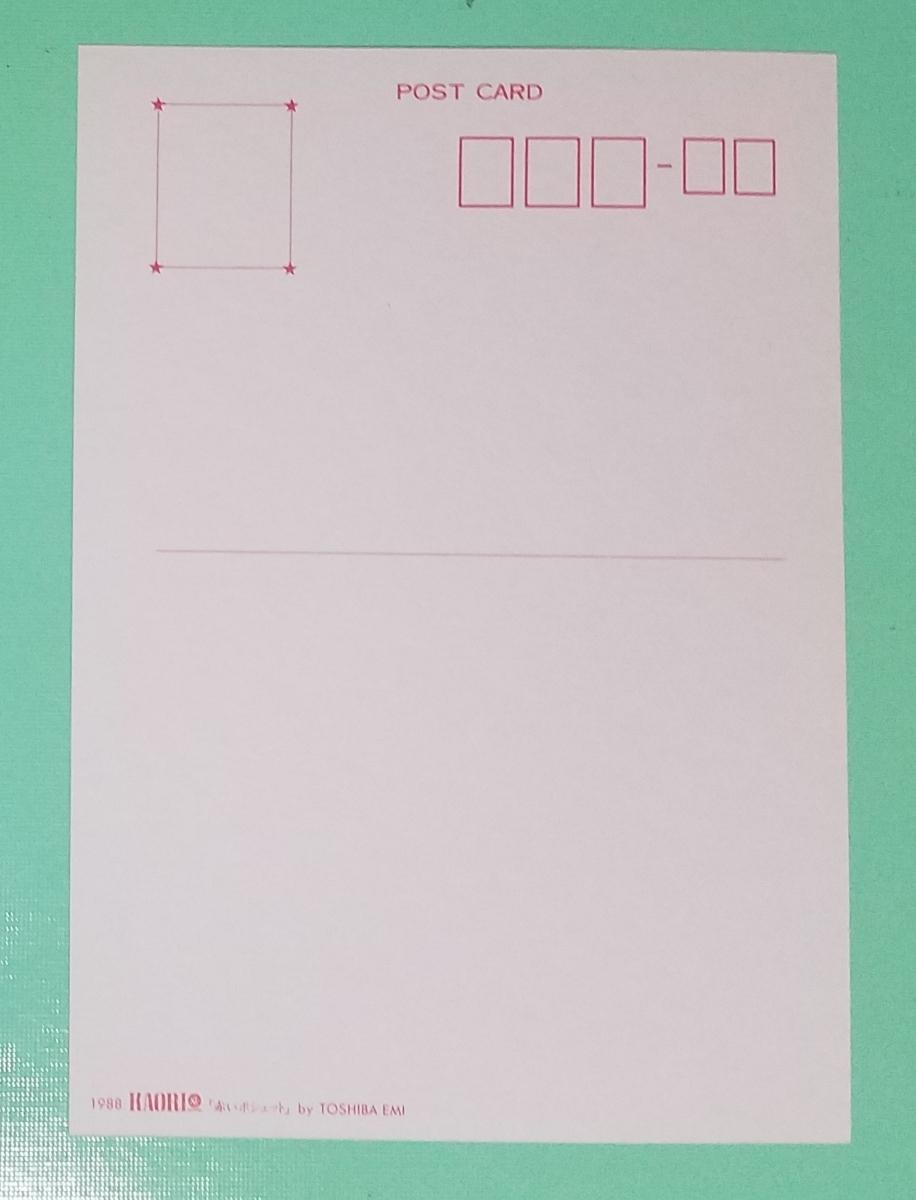 坂上香織 直筆サイン色紙 ポストカード+生写真付 即決 レースのカーディガン_画像3