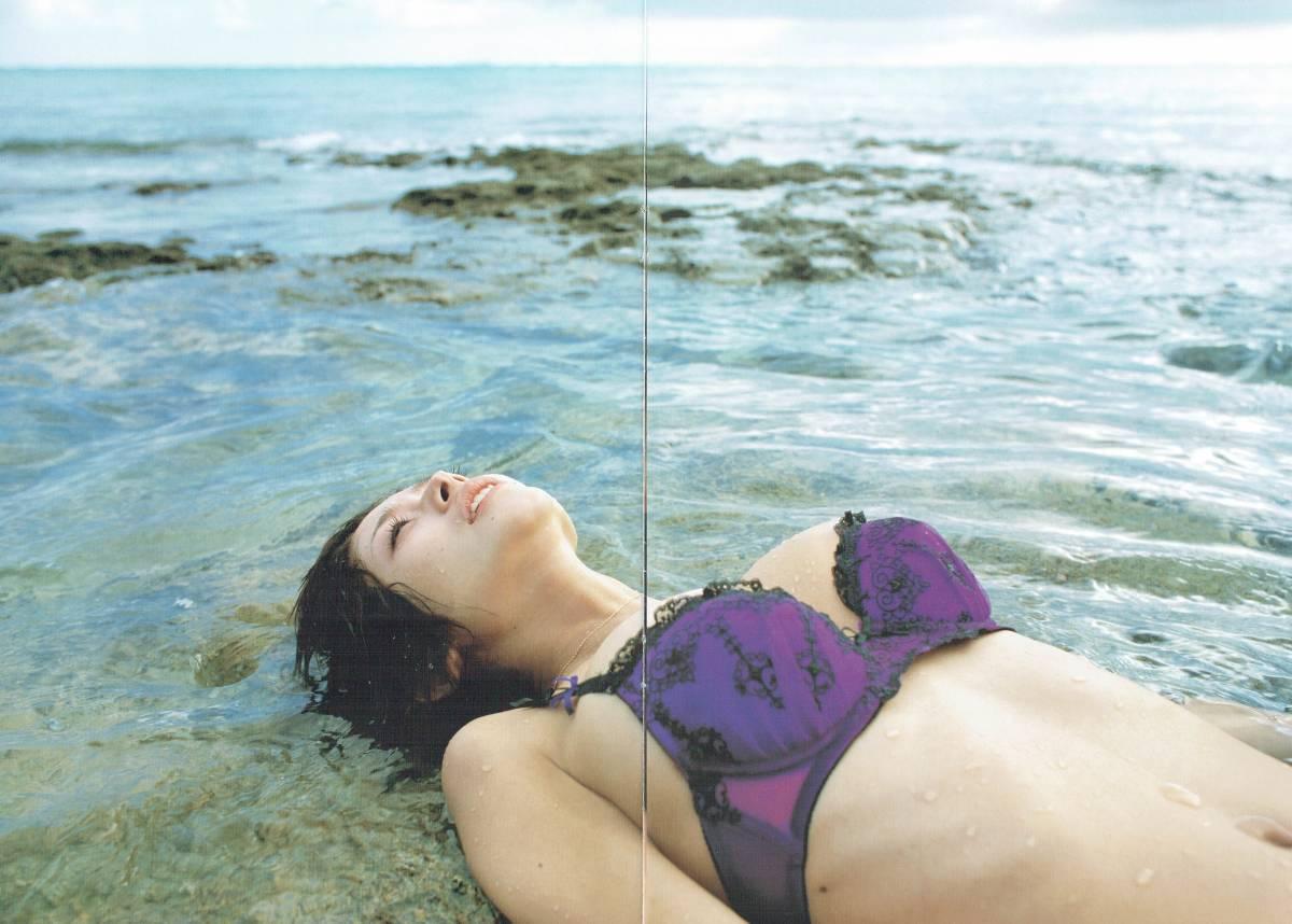 切り抜き 真木よう子 12ページ 3枚 写真:リリー・フランキー 2008年 新潮社_画像3