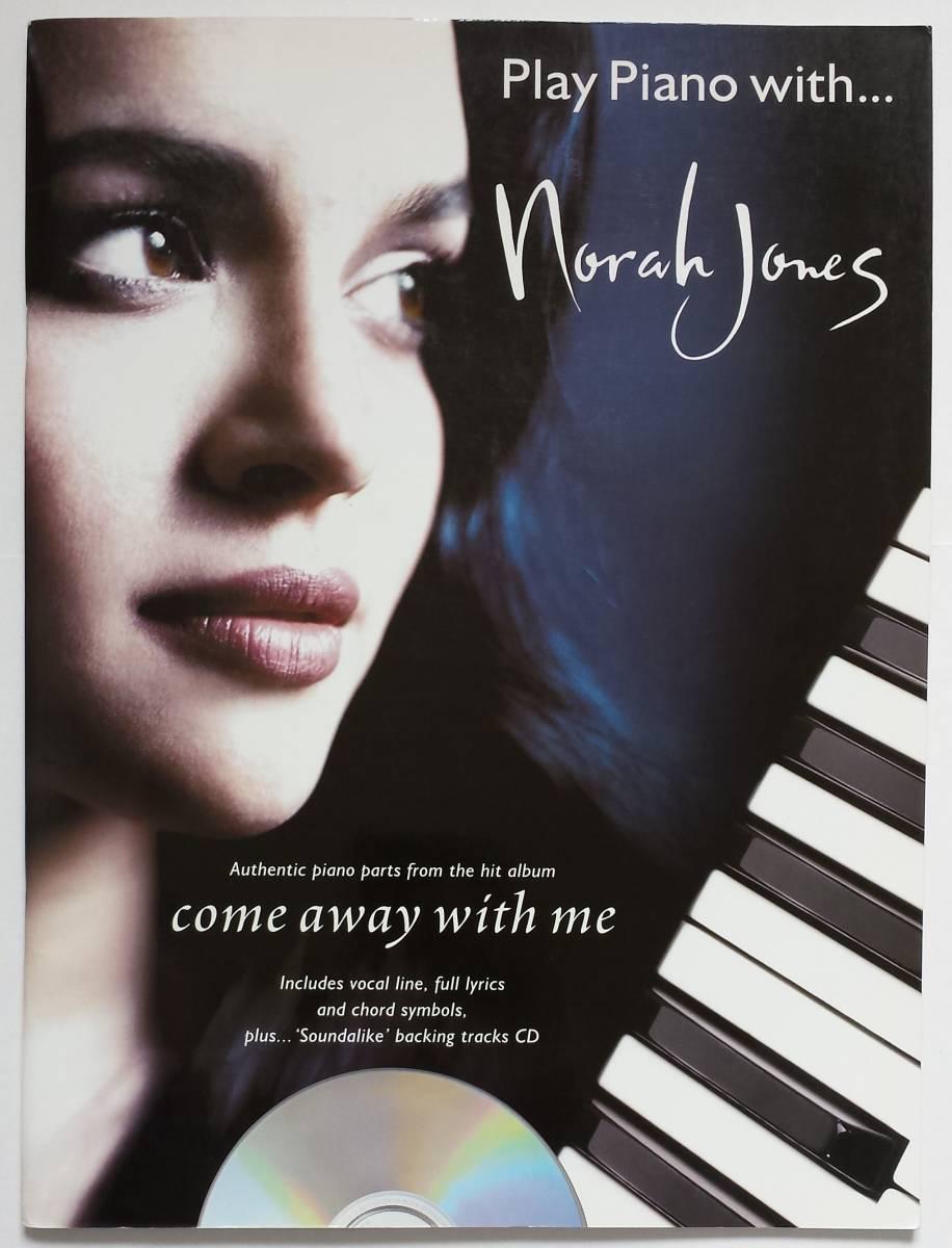 karaoke CD attaching * Nora * Jones come away with me Norah
