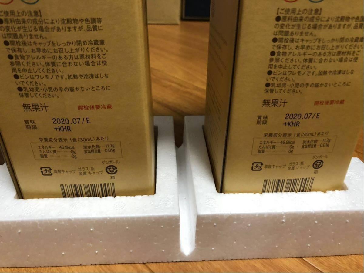 【送料無料】コンブチャクレンズ 二本セット_画像2