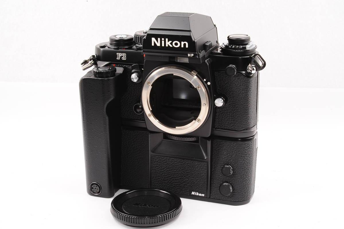 【極上品】 ニコン エフスリー エイチピー Nikon F3 HP ボディ - ブラック + モータードライブ (MD-4) MF 一眼レフ [1943406]