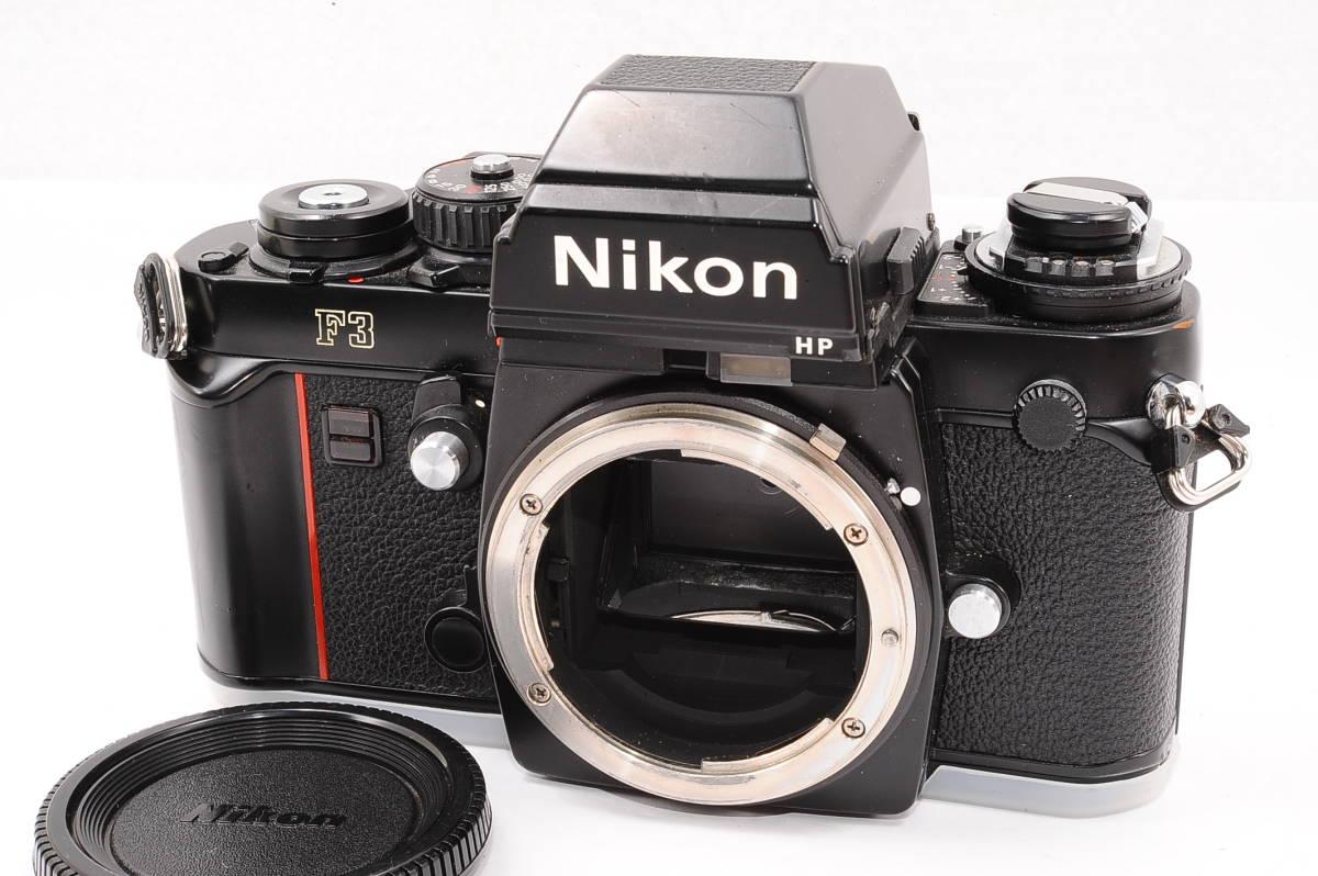 【美品】 ニコン エフスリー エイチピー Nikon F3 HP ボディ - ブラック MF 一眼レフ + 箱、取説付き [1571453] _画像2