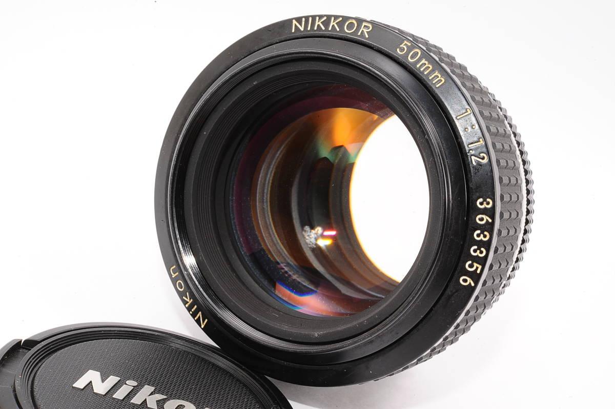 【良品】 ニコン エーアイエス ニッコール Nikon Ai-S NIKKOR 50mm F1.2 MF 一眼レンズ [363356]