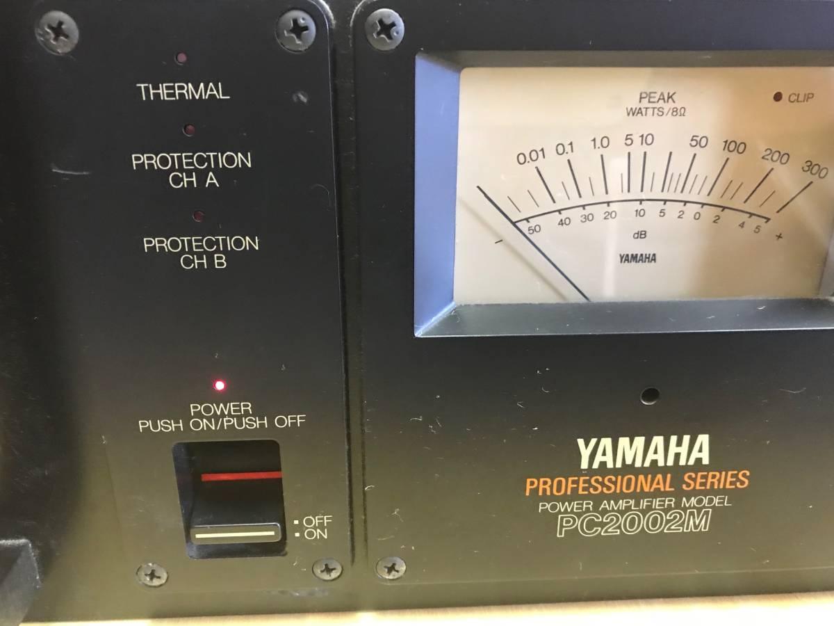 YAMAHA PC2002M ヤマハ パワー・アンプジャンク扱い_画像3