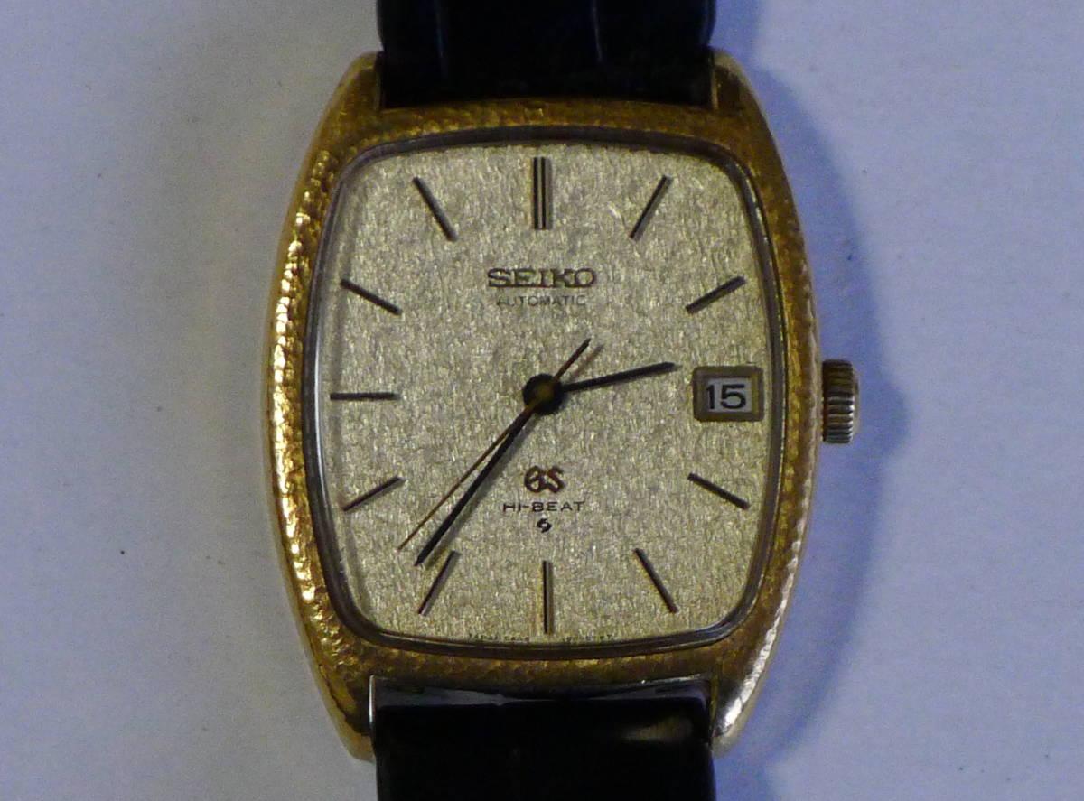 ◆GS Ground Seiko 56高拍自動上鍊日期18KYG金純GS原裝皮帶,帶正品18K扣◆ 編號:r281710345