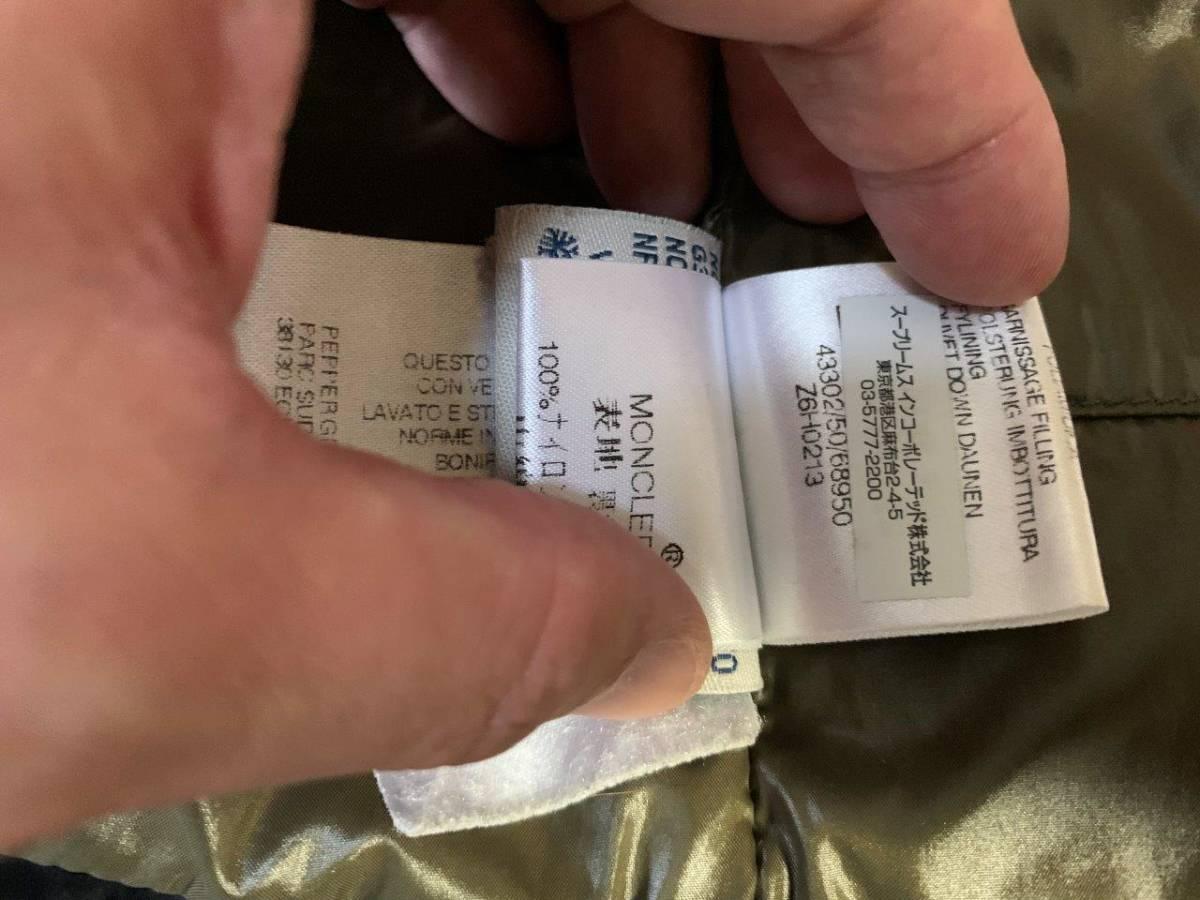 超稀少BIGワッペン ダウン 廃盤人気モデル モンクレール 国内正規極美品 デカロゴ TIBET ダウン ベスト ジャケット 黒 ブラック サイズ1_画像9