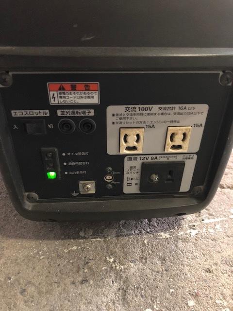 HONDA/ホンダ インバーター発電機 EU16i 50/60Hz兼用_画像3