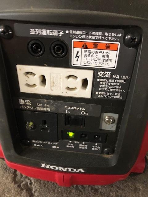 美品!良品!HONDA/ホンダ インバーター発電機 EU9i 50/60Hz兼用_画像3