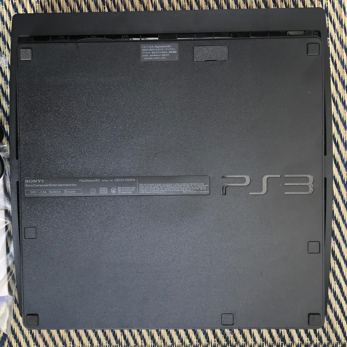 ■□PlayStation3 (120GB) CECH-2000A ブラック 縦置きスタンド付 動作確認済□■_画像5