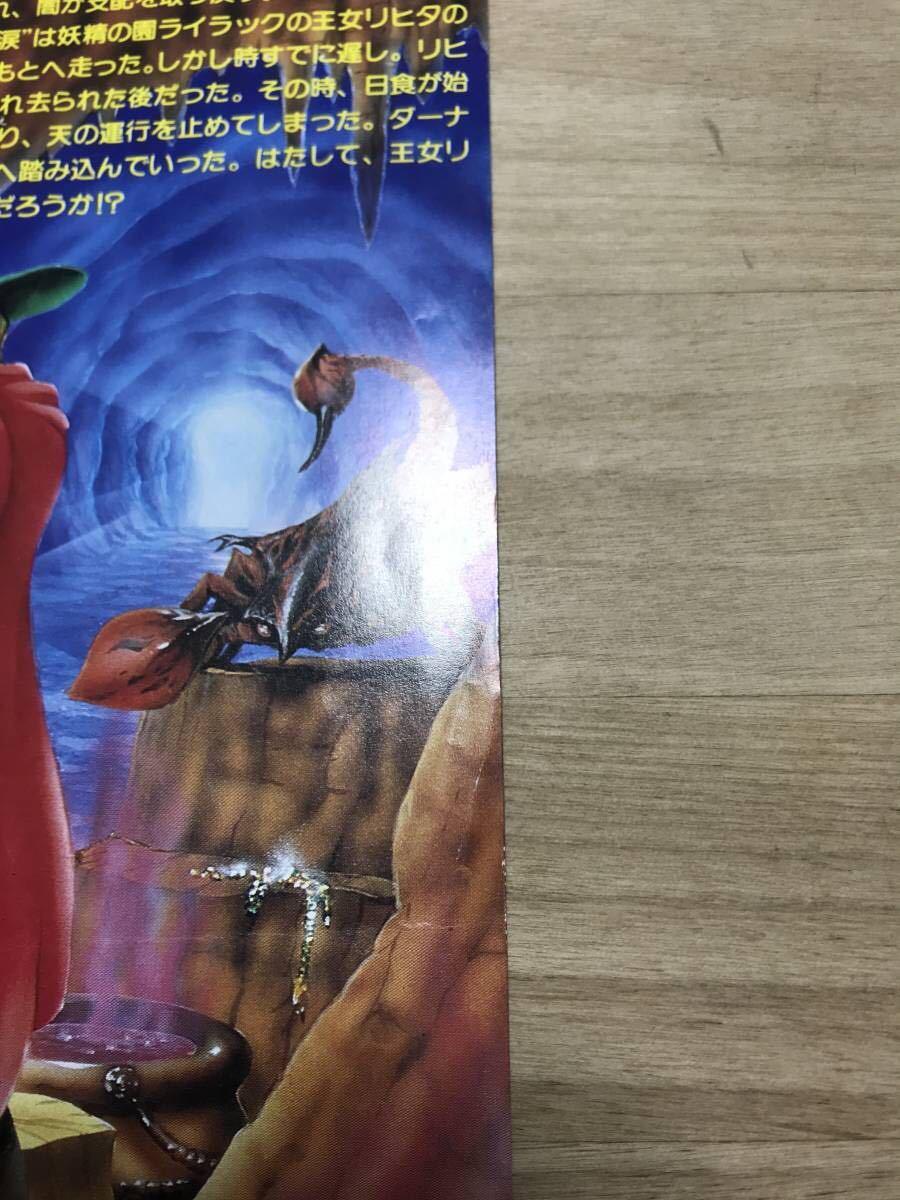 【チラシ セガ マークⅢ】ソロモンの鍵 アルゴスの十字剣 テクモ TECMO SEGA MARKⅢ3 MASTER SYSTEM レア 希少 当時物_画像6