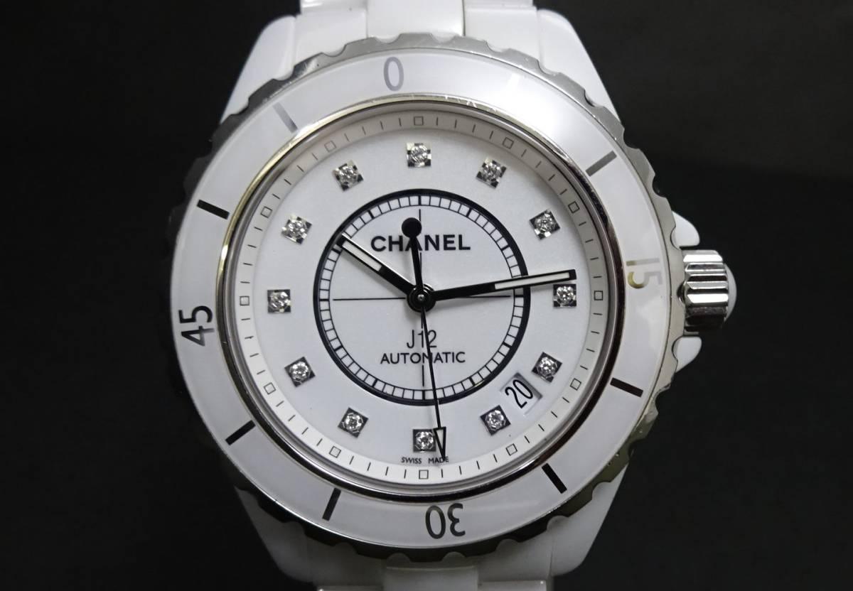 美品 稼動♪ CHANEL J12 / シャネル J12 ホワイトセラミック ダイヤ12P ☆メンズ 腕時計