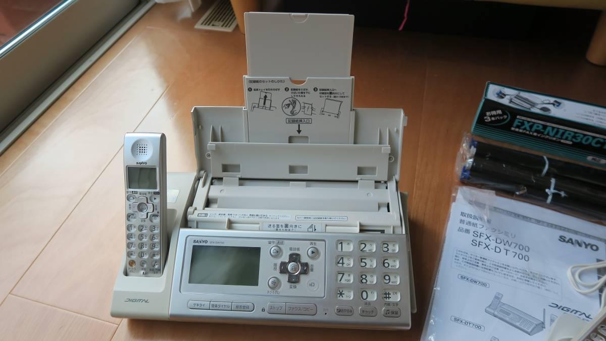 SANYO 普通紙ファクシミリ SFX-DW700 2010年3月購入(電池ありません)_画像3