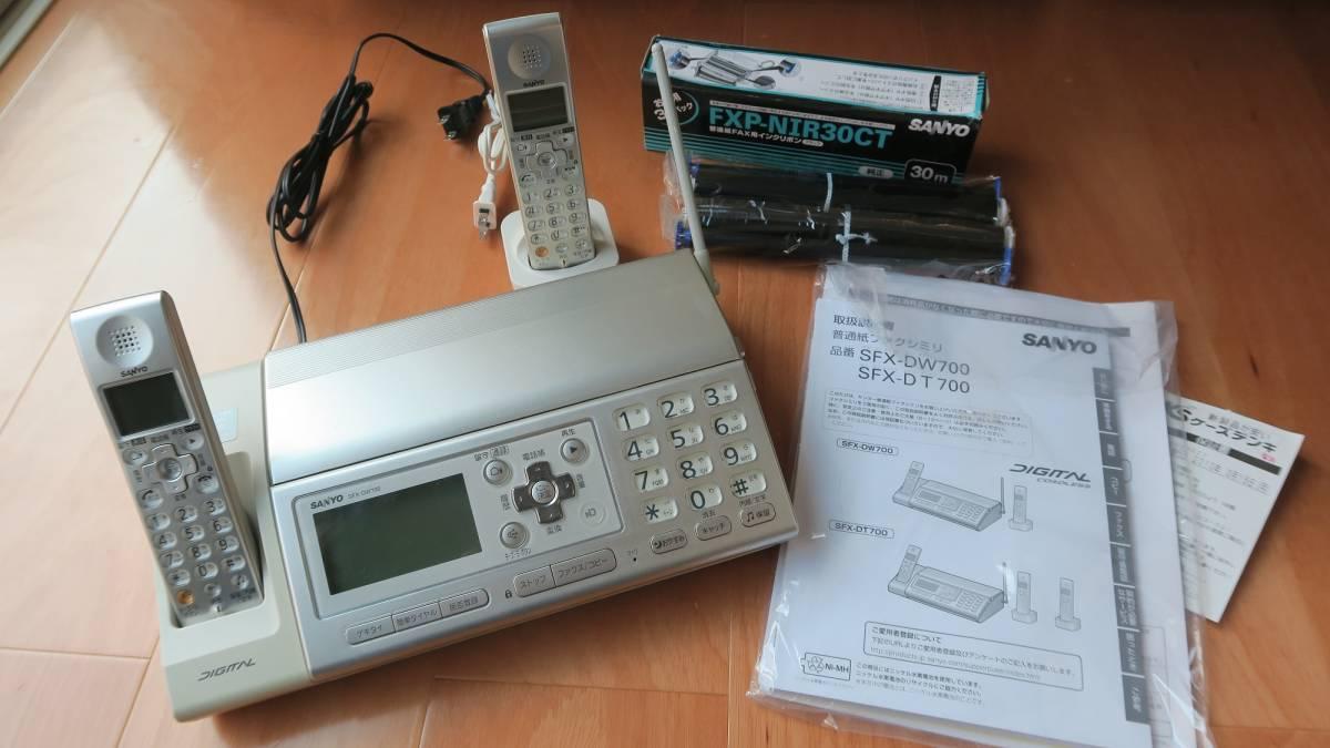 SANYO 普通紙ファクシミリ SFX-DW700 2010年3月購入(電池ありません)