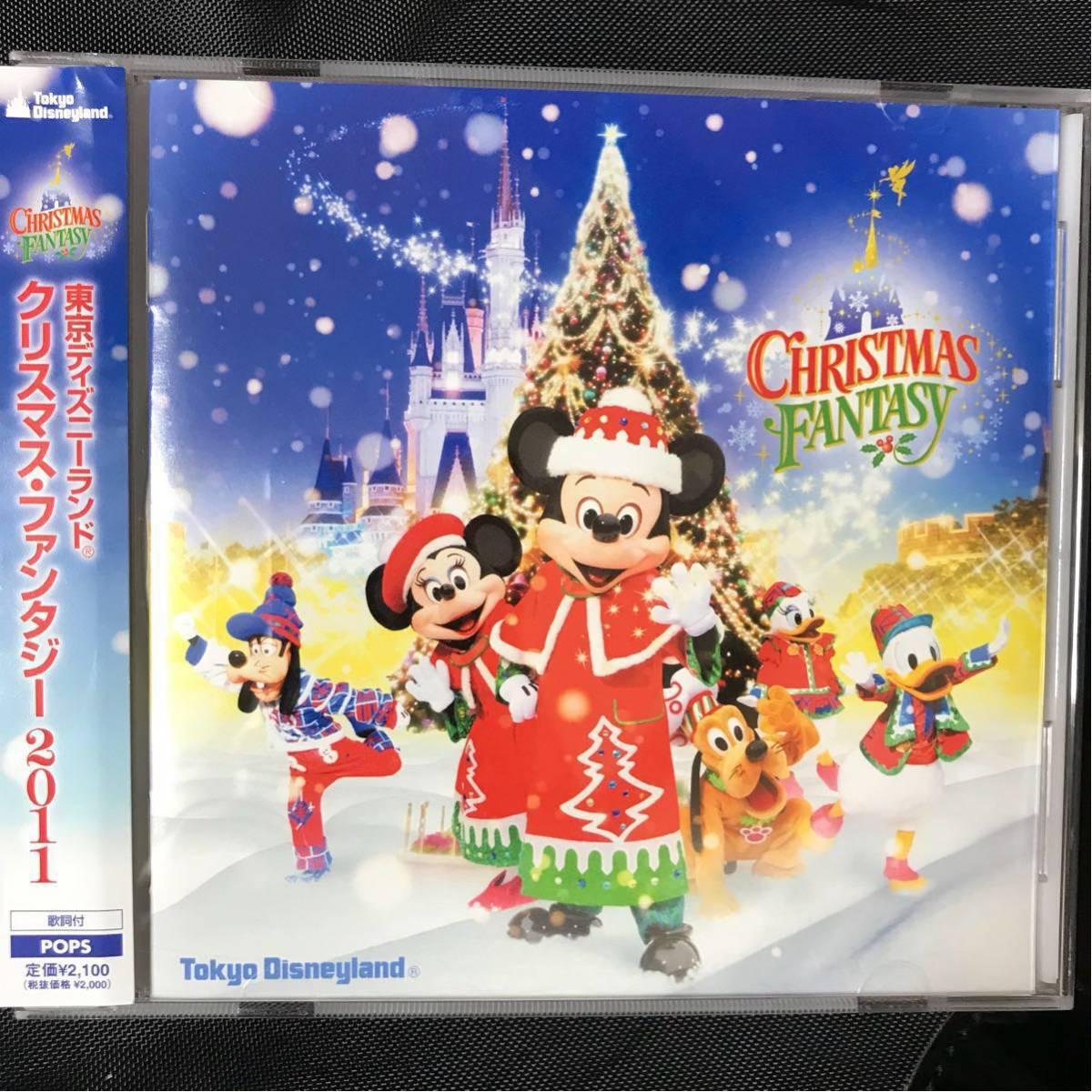 即決400円☆ tdr 中古cd ディズニーランド クリス - ヤフオク!