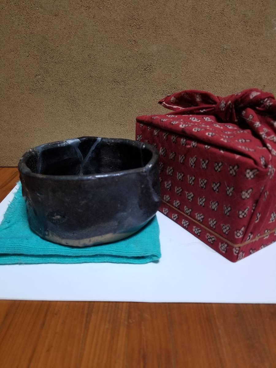 【哲】特別出品:漆黒釉調の瀬戸黒茶碗 (桃山時代)