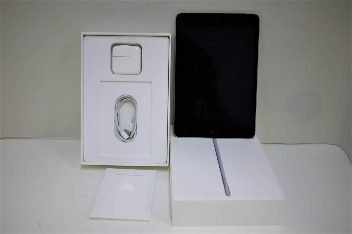 C 美品 iPad mini4 Wi-Fi+Cellular 128GB シルバー SIMフリー 判定〇 A1550 初期動作不良返品可能です