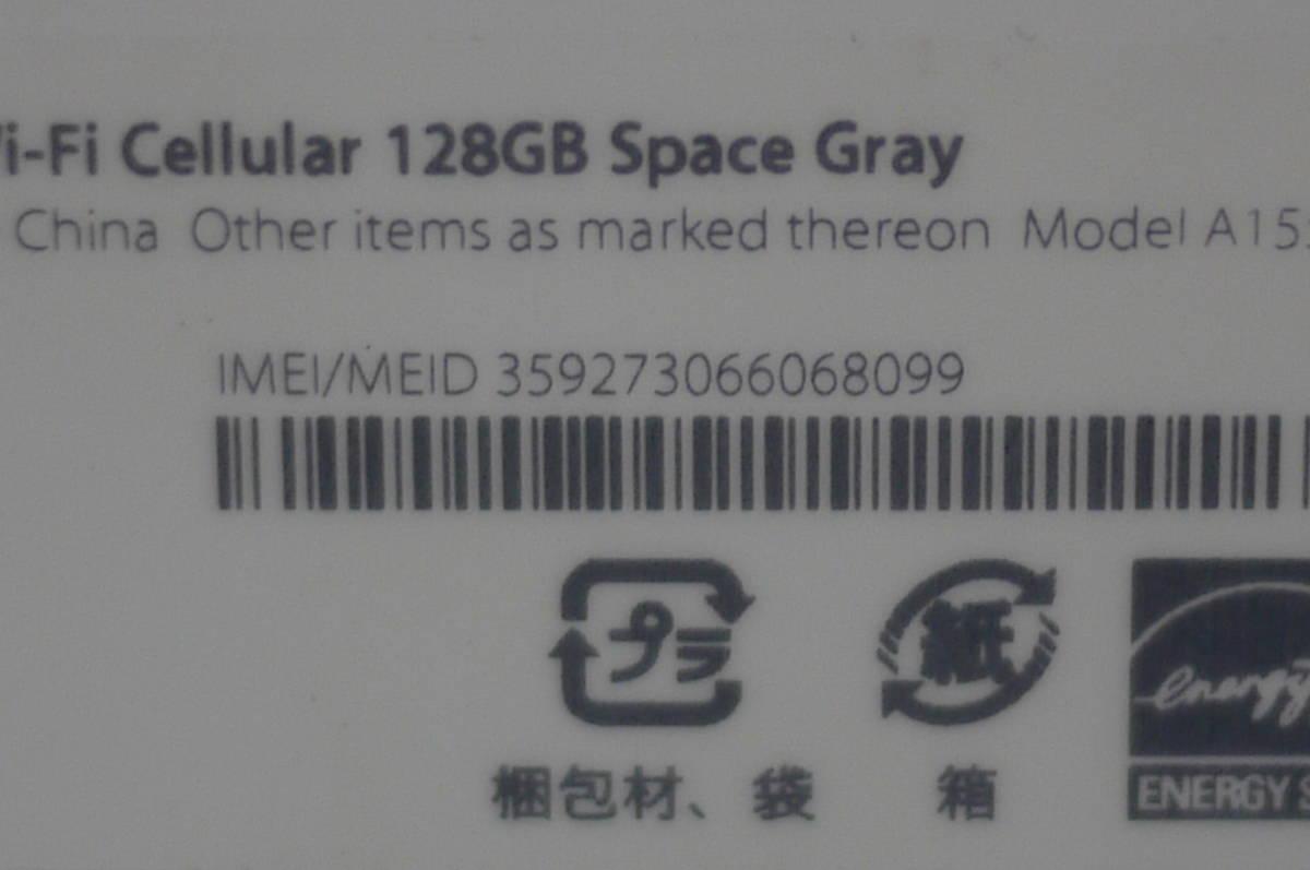 C 美品 iPad mini4 Wi-Fi+Cellular 128GB シルバー SIMフリー 判定〇 A1550 初期動作不良返品可能です_画像6