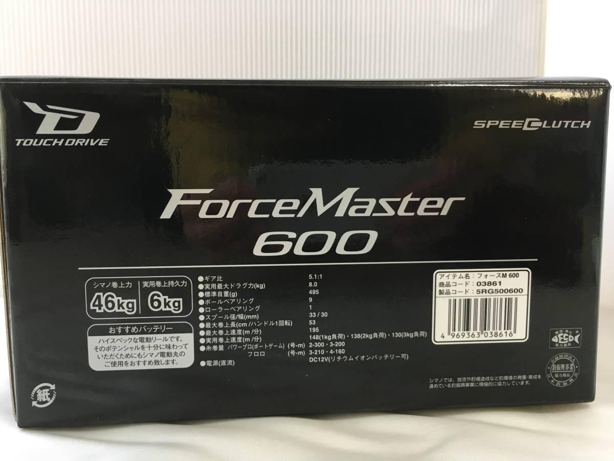 シマノ 18 フォースマスター 600 実釣未使用品_画像10