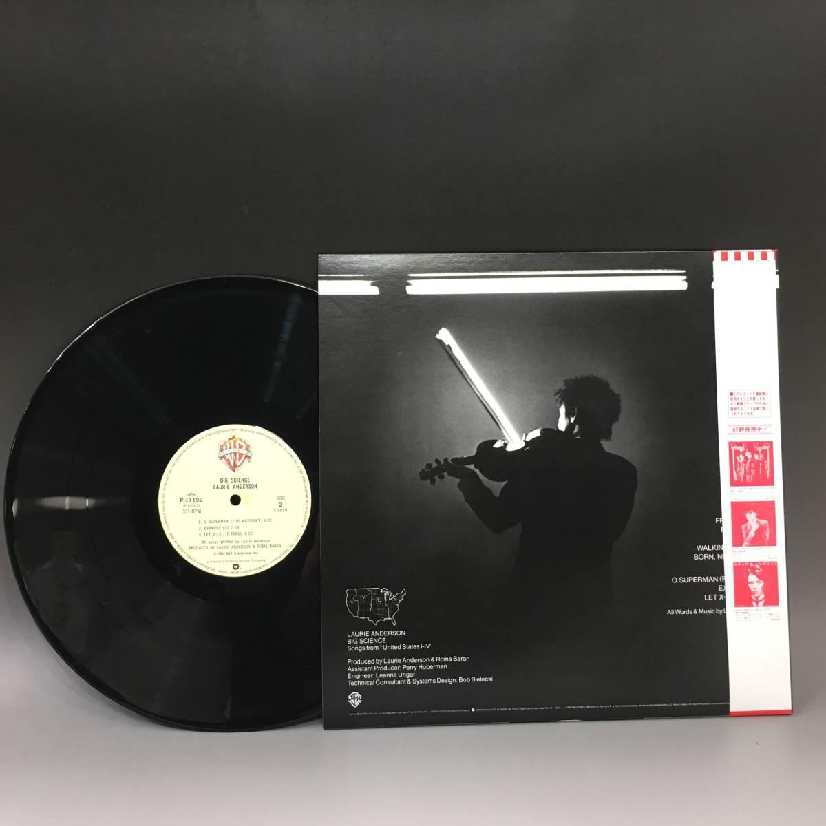 代購代標第一品牌 樂淘letao Tb1572 lpレコード ローリー