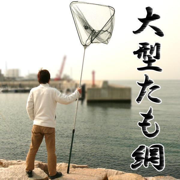 大型たも網◆全長最大約280cm_画像1