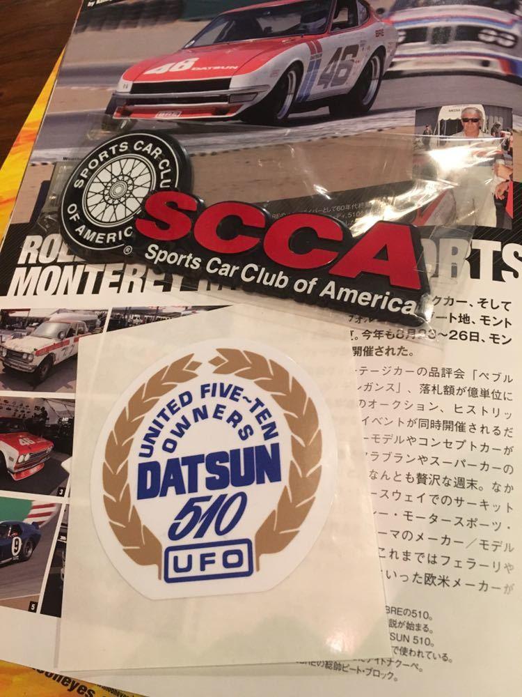 Datsun 510 Bre Bluebird Rare Sticker Bmw B10 Sunny Scca Emblem Sunny