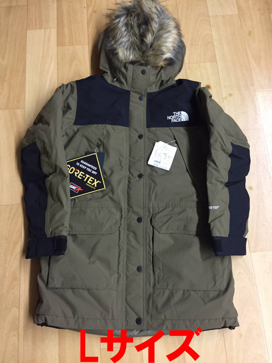 4cbe33ece L size domestic regular goods * new goods lady's [THE NORTH FACE ...
